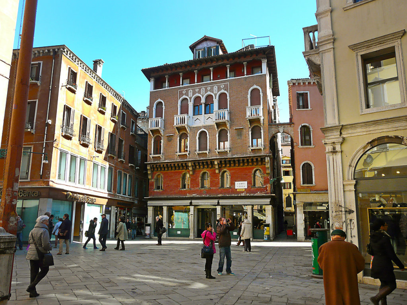San luca terrace 1484591,Apartamento en Venetië San Marco, Venice, Italia para 3 personas...